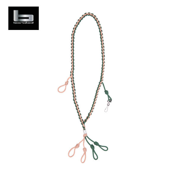 Banded Gear Braided Call Lanyard